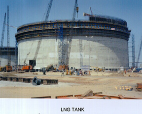 A Typical LNG Storage Tank Under Construction